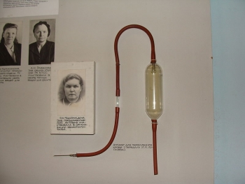 Аппарат для переливания крови