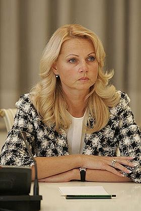 Министр здравоохранения РФ - Голикова Татьяна. Она даже не смотрит на вас