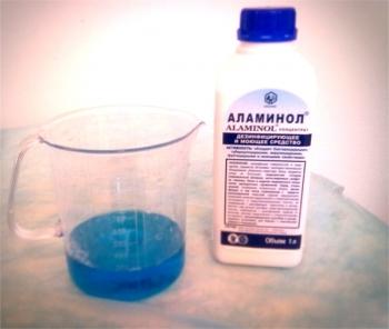 Аламинол. Моющее средство нового поколения